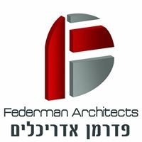 פדרמן אדריכלים•מגשימים חלומות•מומחים להוצאת היתרי בניה