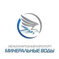 """Международный аэропорт """"Минеральные Воды"""""""