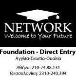 Σπουδάζω Μ. Βρετανία - Network Foundation Courses