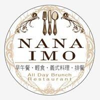 Nanaimo - 娜娜莫