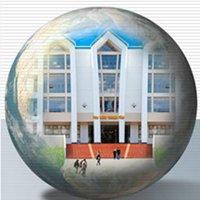 Thư viện Trung tâm Đại học Quốc gia TP Hồ Chí Minh