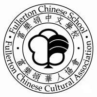 Fullerton Chinese School