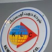 Kuwait Logistics & Freight Co. WLL