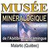 Musée minéralogique de l'Abitibi-Témiscamingue