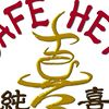 Cafe Hey