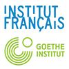 French-German Cultural Center المركز الثقافي الألماني-الفرنسي رام الله