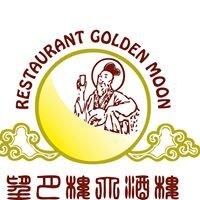 Restaurant Golden Moon