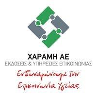 PHARMACY management ΚΑΙ ΕΠΙΚΟΙΝΩΝΙΑ