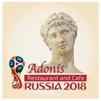Adonis Restaurant & Cafe