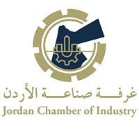 Jordan Chamber of Industry  JCI            غرفة صناعه الأردن