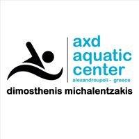 Δημοτικό Κολυμβητήριο Αλεξανδρούπολης