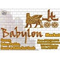 Babylon Market & Bakery