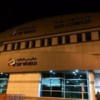 DP World Terminal 1, Jebel Ali Dubai, UAE