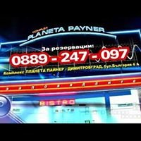 PLANETA PAYNER CLUB -- Dimitrovgrad