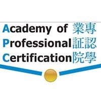Academy of Professional Certification (APC)