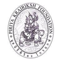 มูลนิธิพิริยะ ไกรฤกษ์ (Piriya Krairiksh Foundation)