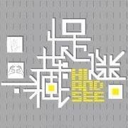 【Hi and See】靜宜大學大眾傳播學系第四屆畢展