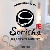Soricha Tea & Theater
