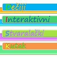 Dečiji interaktivni stvaralački kutak -DISK