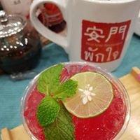 Rest Note Cafe