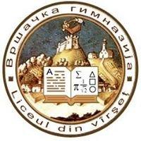 """Gimnazija """"Borislav Petrov Braca"""" Vršac"""