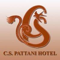 โรงแรม ซี.เอส. ปัตตานี