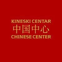 Kineski centar Univerziteta Megatrend