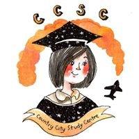 CCSC Education เรียนต่อต่างประเทศ