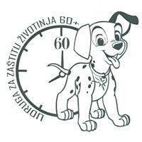 """Udruga za zaštitu životinja """"60+"""" Velika Gorica"""