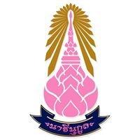 โรงเรียนนารีนุกูล Narinukun School