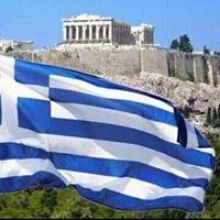 Griechisches Restaurant Parthenon