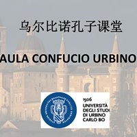 Aula Confucio Urbino