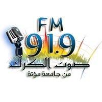 اذاعة صوت الكرك Radio Sawt Alkarak 91.9FM