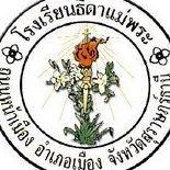 Thidamaepra