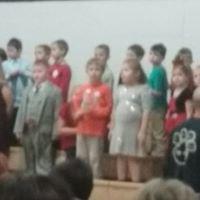 Hinckley Elementary School