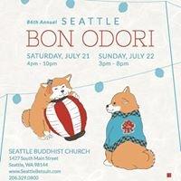 Seattle Bon Odori