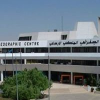 Royal Jordanian Geographic Center