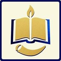 Еврейская школа и детский сад в Кривом Роге