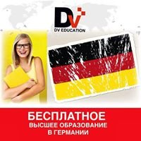 DV Education