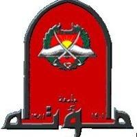 Mutah University - Faculty of Medicine