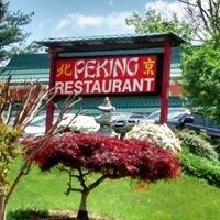 Peking Restaurant-Wytheville