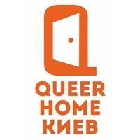 Queer Home Kyiv