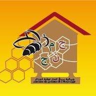 abeilles16