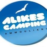 CAMPING ALIKES AMMOULIANI