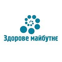 Благодійний фонд «Здорове Майбутнє»