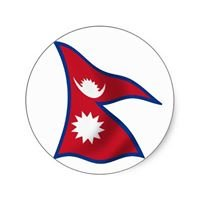 Real Estate Agent - Kathmandu, Nepal