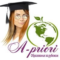 A-priori - образование за границей, education abroad