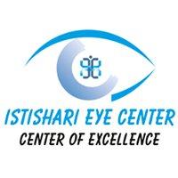 Istishari Eye Center المركز الاستشاري لطب و جراحة العيون