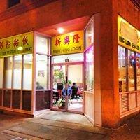 Hing Loon Restaurant