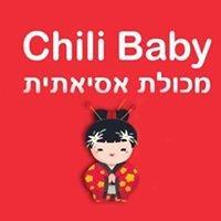 Chili Baby